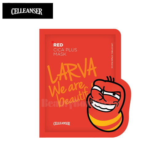 CELLEANSER Larva Puls Mask 25g [LARVA Limited Edition],CELLEANSER